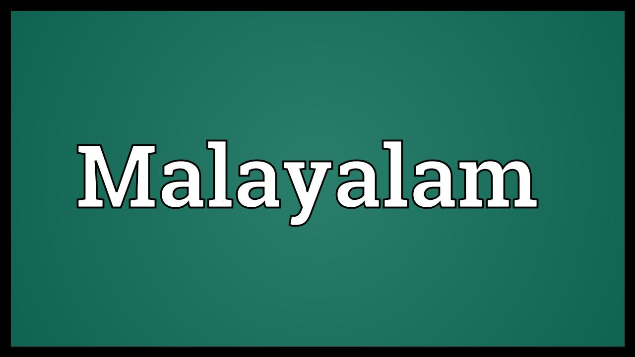 Not applicable meaning in malayalam