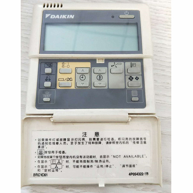 Daikin ducted air conditioner user manual